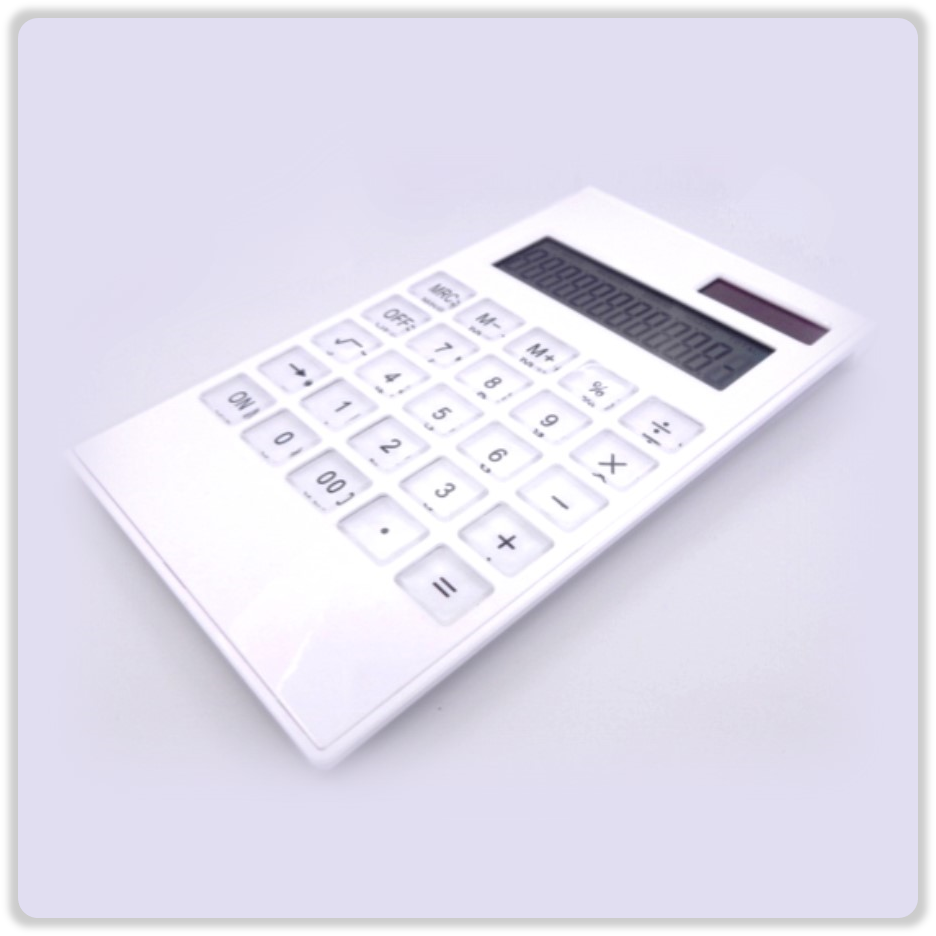 calculator Coverage UAE
